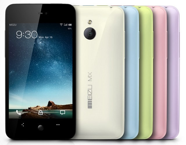 Meizu MX2 32GB